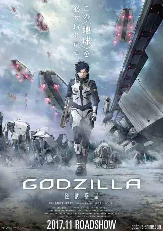 godzilla monster planet poster
