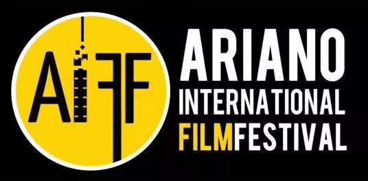 ariano film festival logo