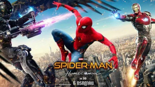 spider-man homecoming banner