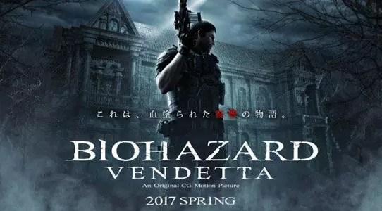 resident evil vendetta the space cinema