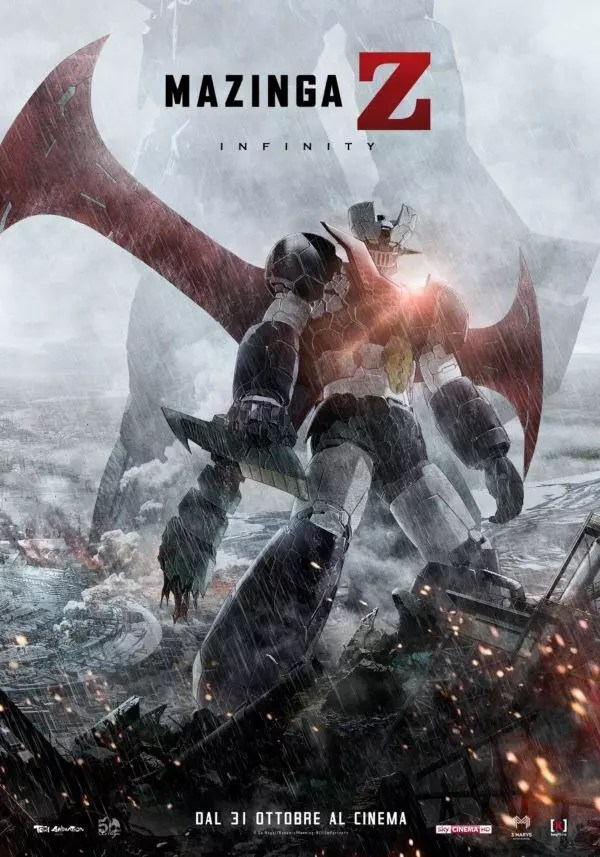 mazinga z infinity poster