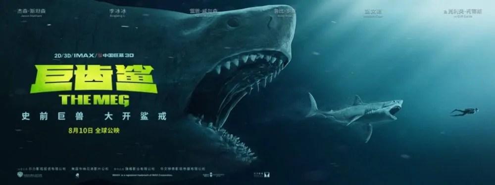 La paura arriva dalle profondità marine nel nuovo poster di Shark - Il Primo Squalo