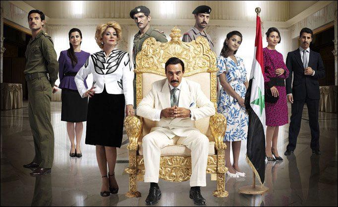 Casa Saddam, la recensione della miniserie in onda su Sky Atlantic