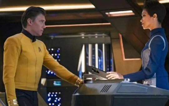 star trek discovery divise
