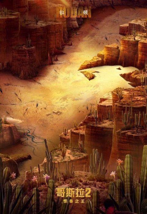 I Titani associati a suggestivi paesaggi nei nuovi poster di Godzilla II: King of the Monsters