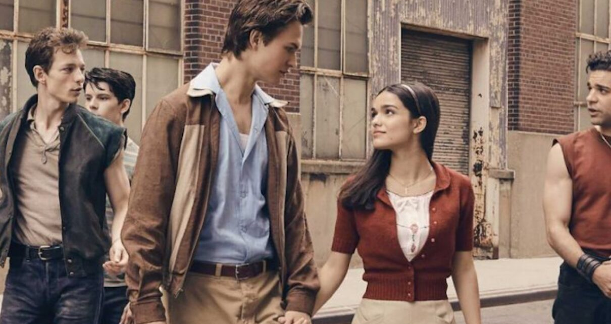 west side story remake trailer