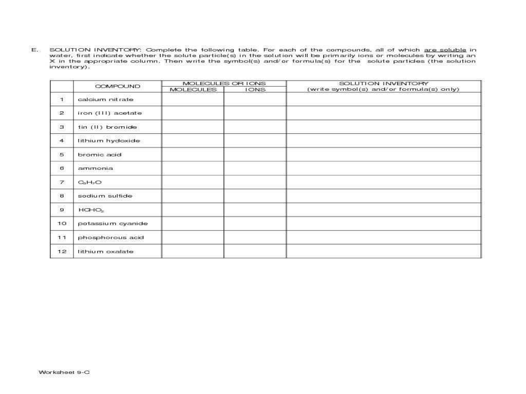 30 Sec Exchange Worksheet
