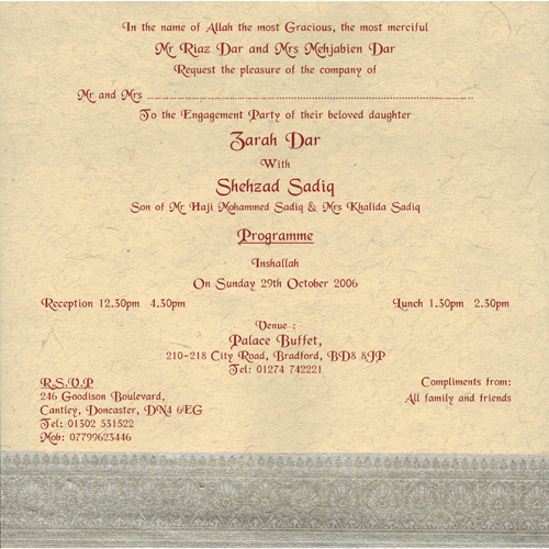 Engagement Invitation Cards In Marathi Language – Format of Engagement Invitation