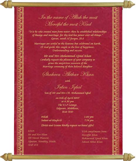 High Quality Wedding Invitation Cards