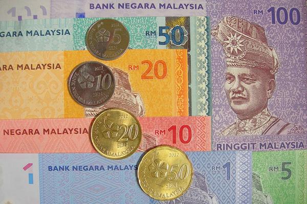 Malaysia-Money