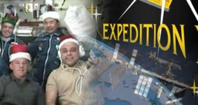 astronautas natal