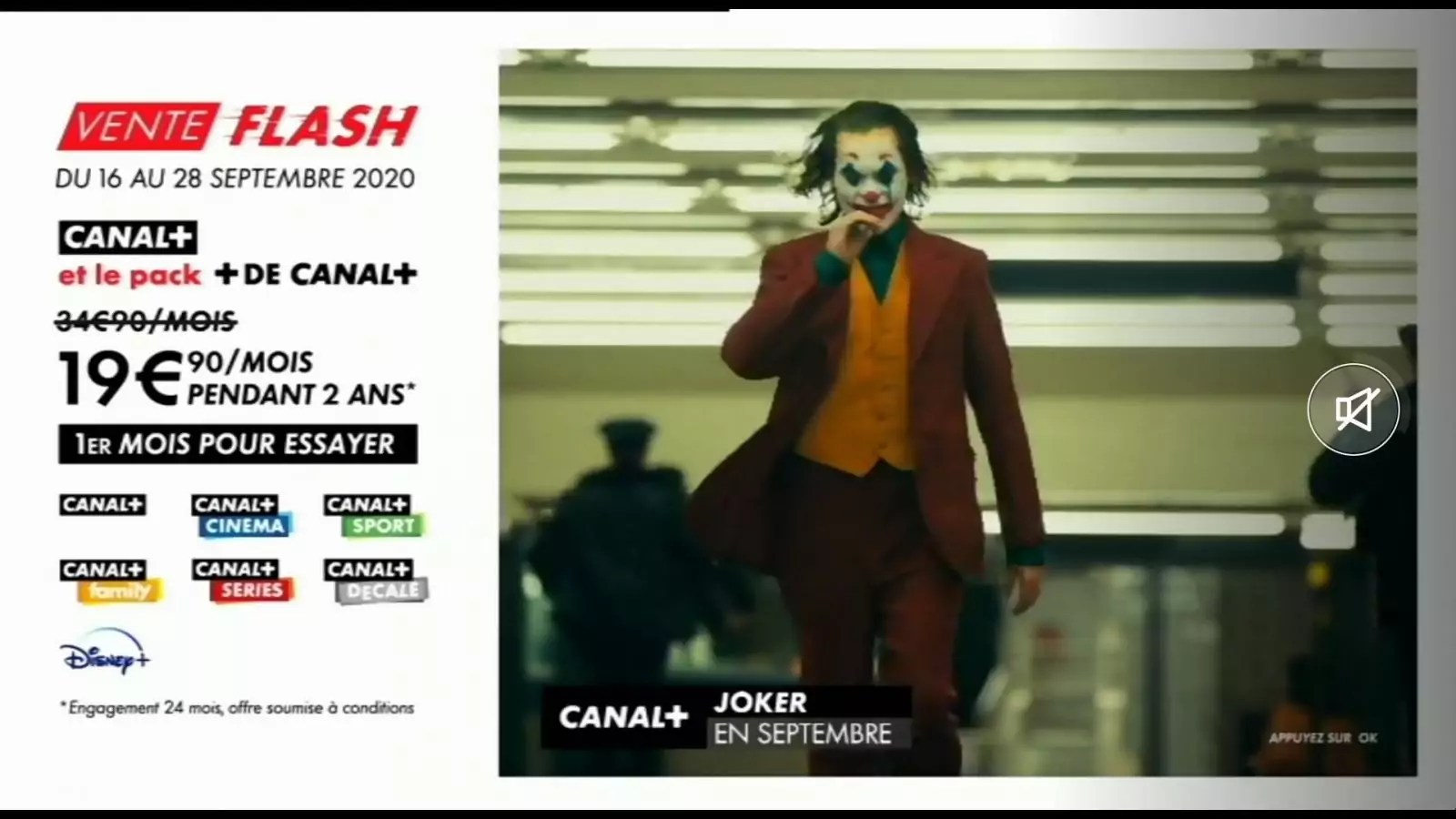 canal lance une nouvelle vente flash