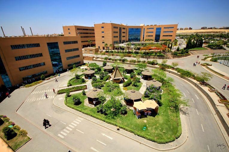 melhores-universidades-da-africa-german-university-in-cairo