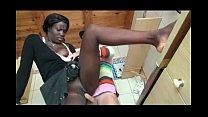 Sexo com empregada negra da buceta azul