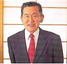 Conferencia Dictada por el C.P. Carlos Kasuga Osaka