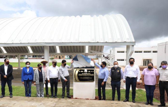 Inauguración de nuevas instalaciones de infraestructura educativa en la UMSNH en ka Ciudad de Uruapan, Michoacán