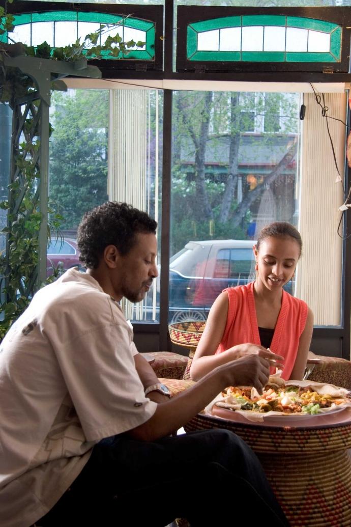 Dahlak Eritrean Bar  Restaurant  University City District