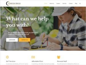 Créer un site RH ou site Carrières avec WordPress : Career Press
