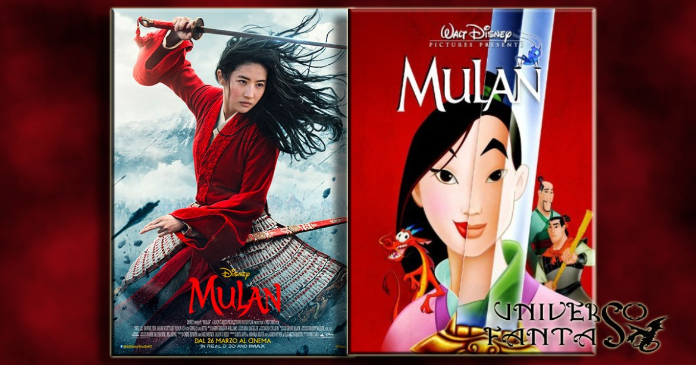 Mulan - Film - Copertina