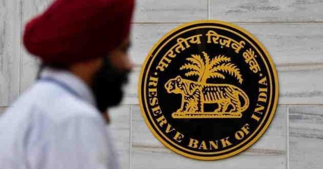 bank of india rupia
