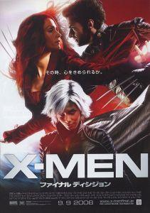 xmen3_poster3