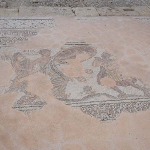 House of Achilles - Ancient Kourion