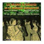 Delvis El salsero et Pepe Felly - Les grands classiques de la musique congolaise