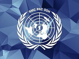 Ярославская Международная Модель ООН