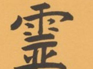 Canti dell'eremo Saigyo recensioni Libri e News UnLibro