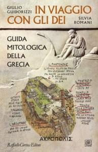 IN VIAGGIO CON GLI DEI. Guida mitologica della Grecia, di G. Guidorizzi S. Romani