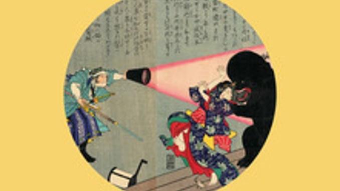 RACCONTI DEL CRIMINE - vol. I Jun'ichiro Tanizaki