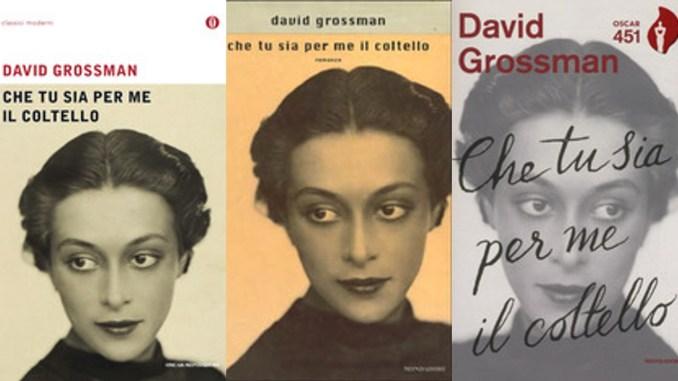 Che tu sia per me il coltello David Grossman