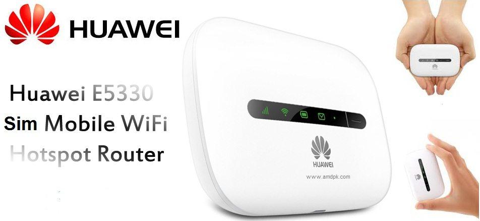 huawei-E5330-wifi