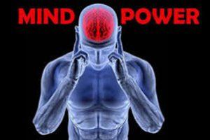 forza mentale