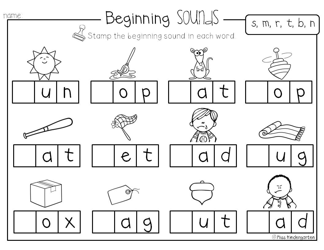 Qu Worksheet Beginning Sounds