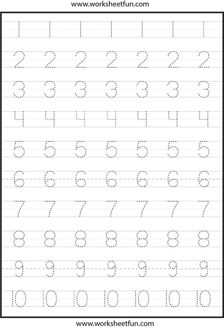 Urdu Alphabet Worksheets