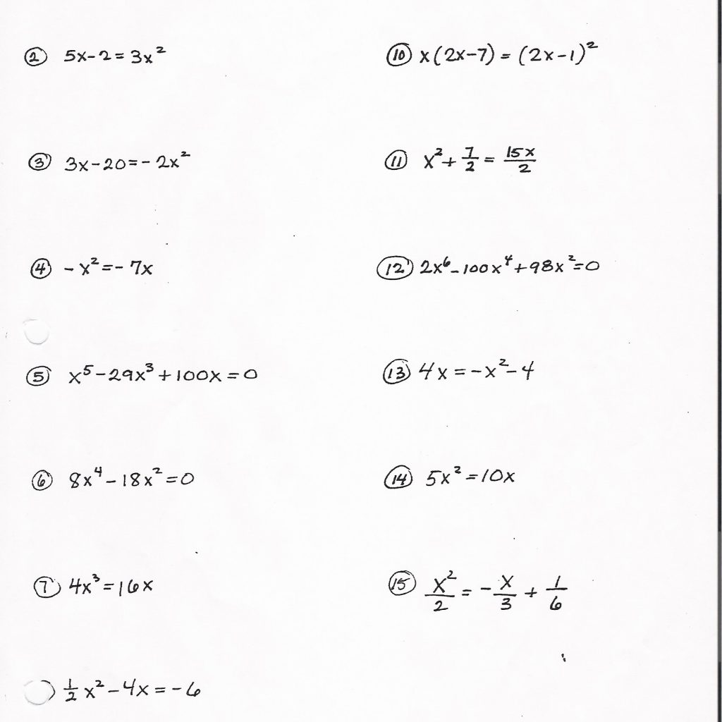 Mixed Factoring Worksheets