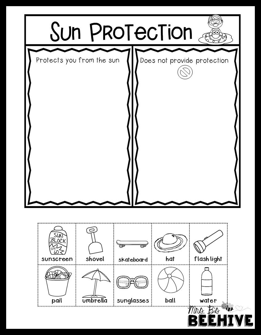 Sun Safety For Kids Worksheets