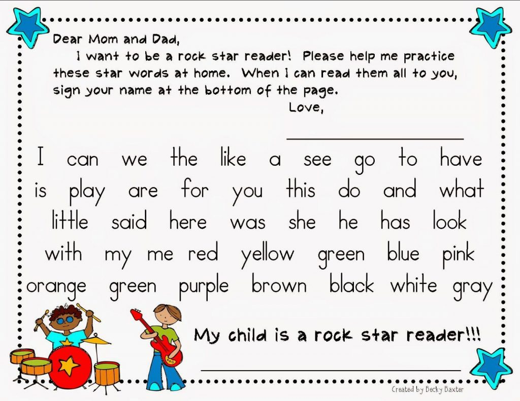 Sight Word Recognition Worksheets
