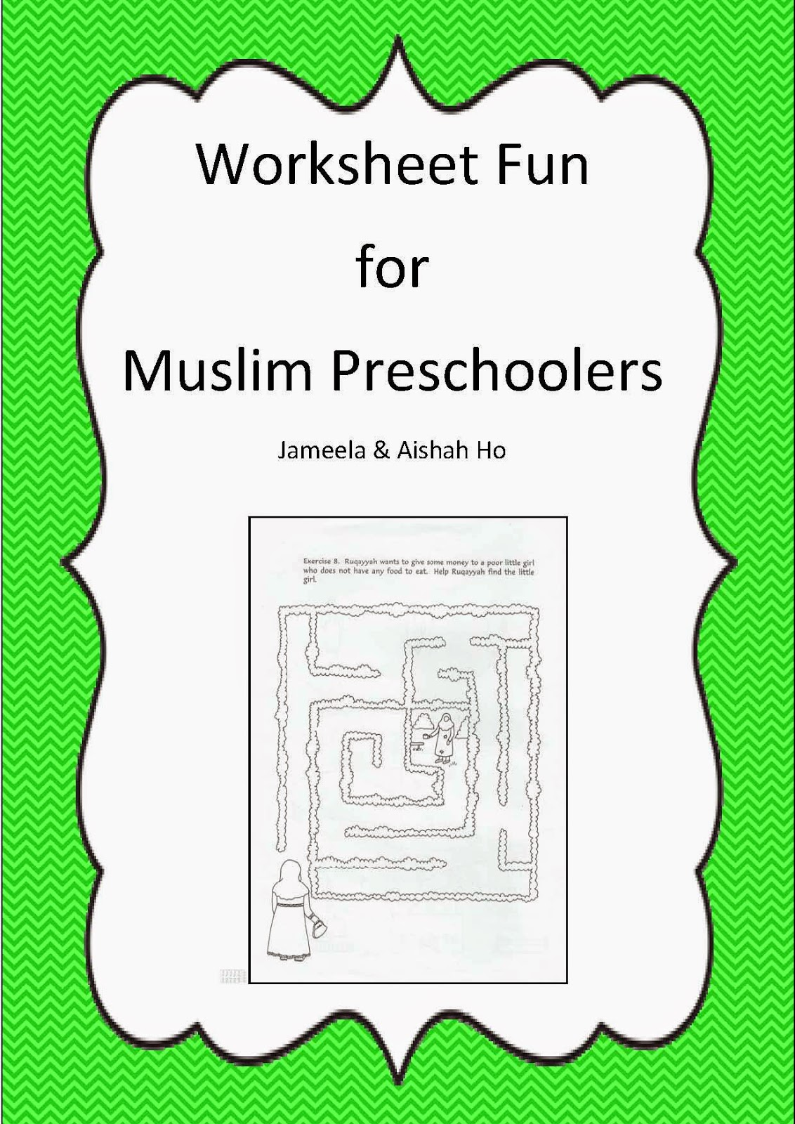 Islamic Worksheets For Kindergarten