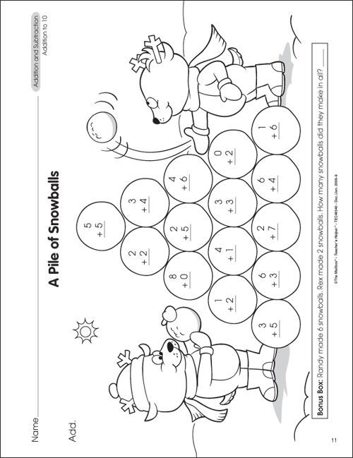 Free Printable Subtraction Worksheets For 1st Grade