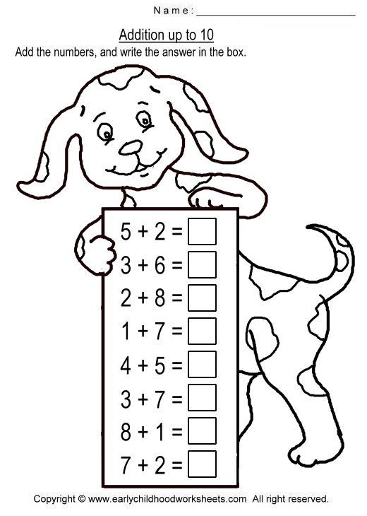Addition Worksheets Up To 10