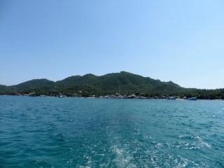 Isla de Ko Tao