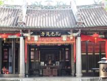 Templo chino