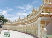 Pagoda de U-Min-Thone-Sel