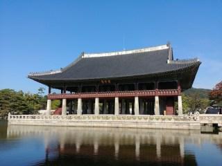 Pabellón de Gyeonghoeru, Palacio de Gyeongbokgung