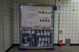 Kit de emergencia en metro de Seúl
