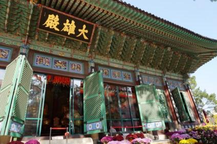 Templo budista de Jogyesa
