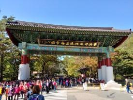 Acceso al Parque Nacional de Seoraksan