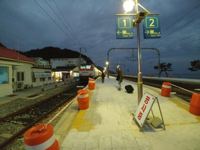 Estación de tren de Jeongdongjin